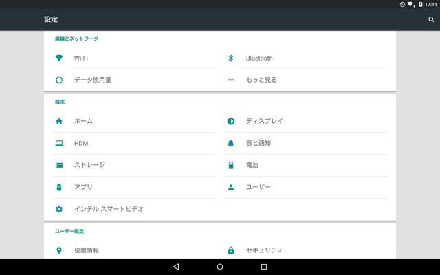 iWork10 Screen-02.png