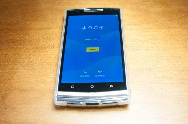OUKITEL-K10000-Pro-28.jpg