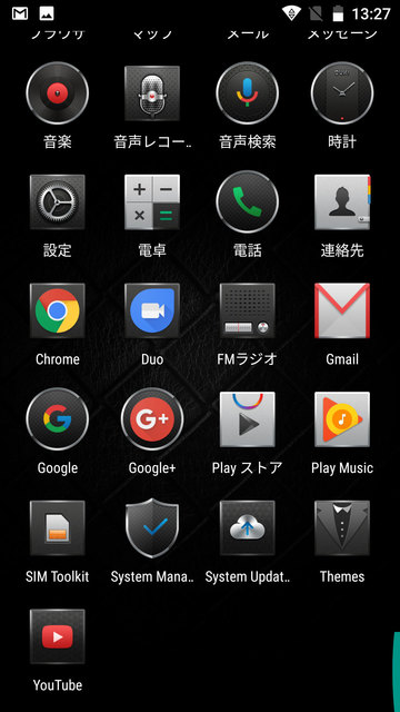 OUKITEL-K10000-Pro-Screen08.jpg