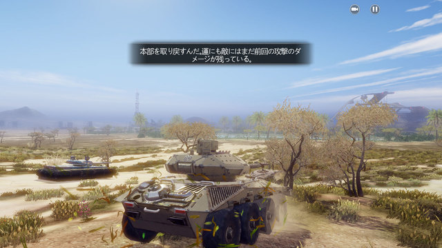 OUKITEL-K10000-Pro-Screen21.jpg