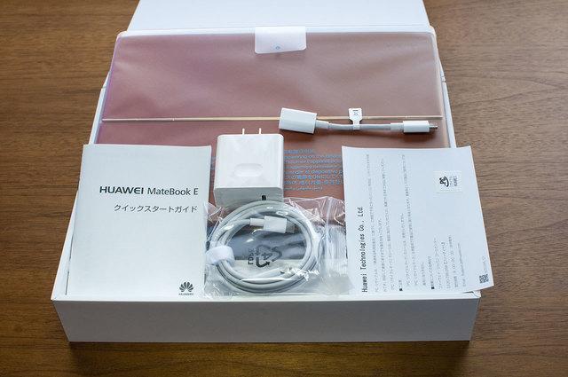 MateBook-E-02.jpg