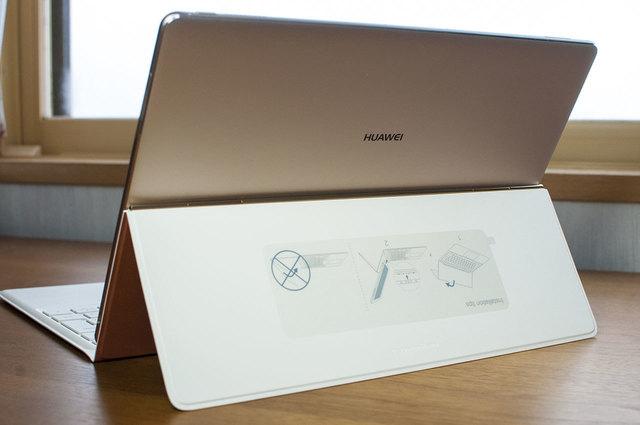 MateBook-E-21.jpg