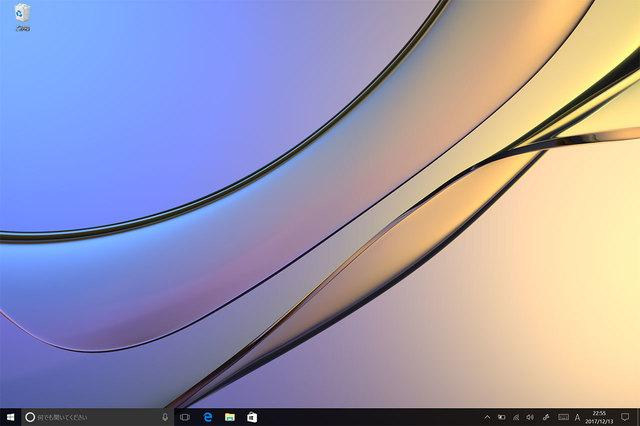 MateBook-E-Screen01.jpg