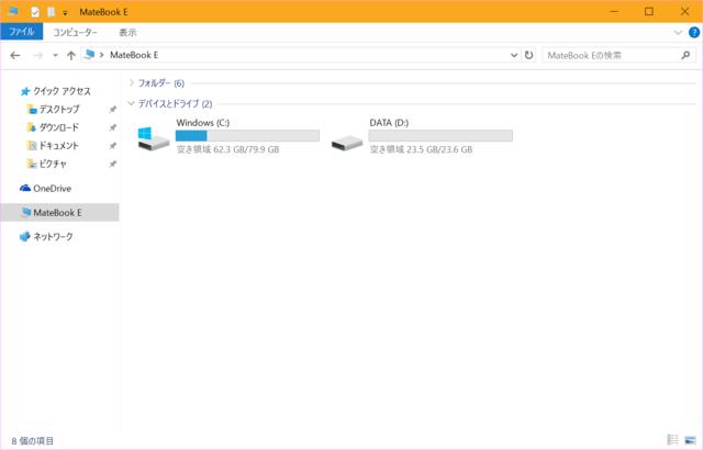 MateBook E-Screen03.PNG