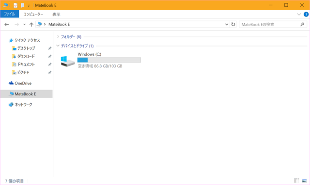 MateBook E-Screen05.PNG
