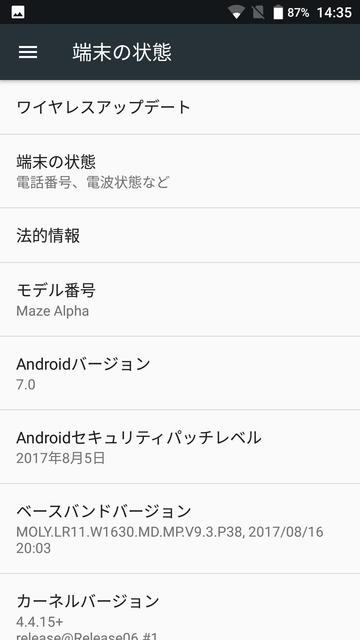 MAZE-Alpha-Screen13.png