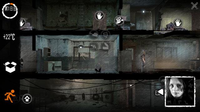 MAZE-Alpha-Screen20.jpg