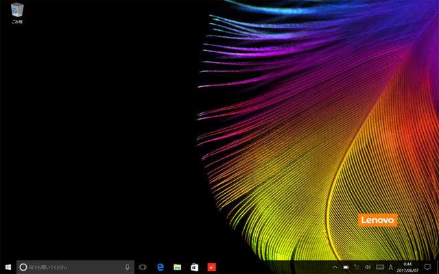 Miix-310-Screen01.jpg