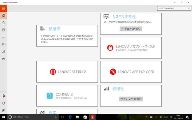 Miix-310-Screen03.jpg