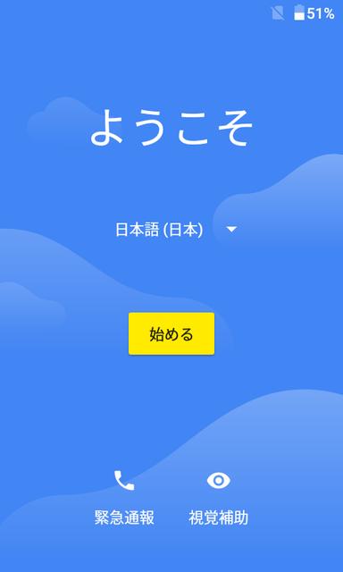 Mode1 Retro-Screen01.png