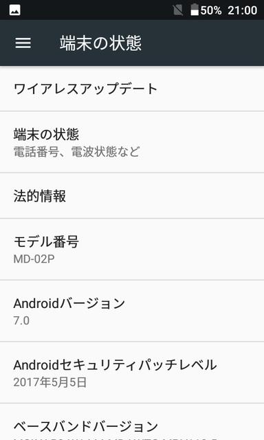 Mode1 Retro-Screen04.png