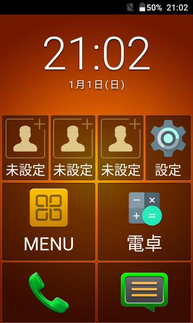 Mode1 Retro-Screen06.png