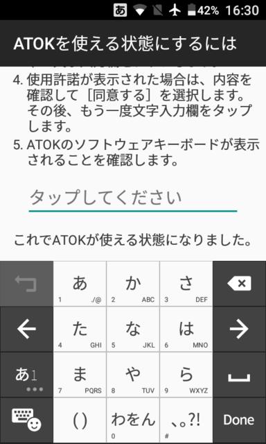 Mode1 Retro-Screen11.png