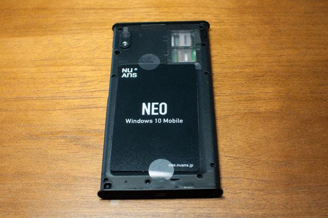 NuAnsNeo-03.jpg