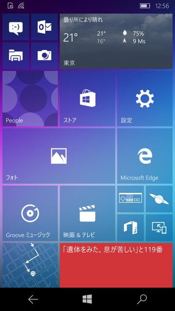 NuAnsNeo-Screen02.jpg