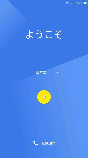 Nubia Z17 Mini-Screen01.jpg