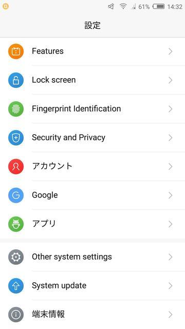 Nubia Z17 Mini-Screen06.jpg