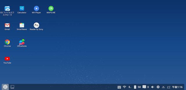 Sentio-Desktop-02.jpg