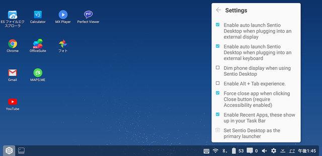 Sentio-Desktop-07.jpg
