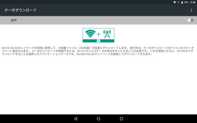 VOYO-Q101-Screen05.jpg