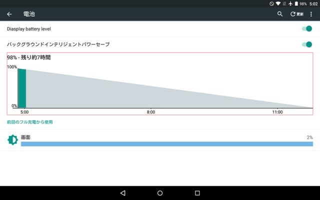 VOYO-Q101-Screen10.jpg