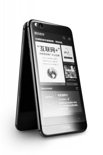 YotaPhone3pre-01.jpg