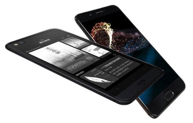 YotaPhone3pre.jpg